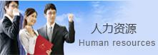 湖北巨龙堂医药化工有限公司